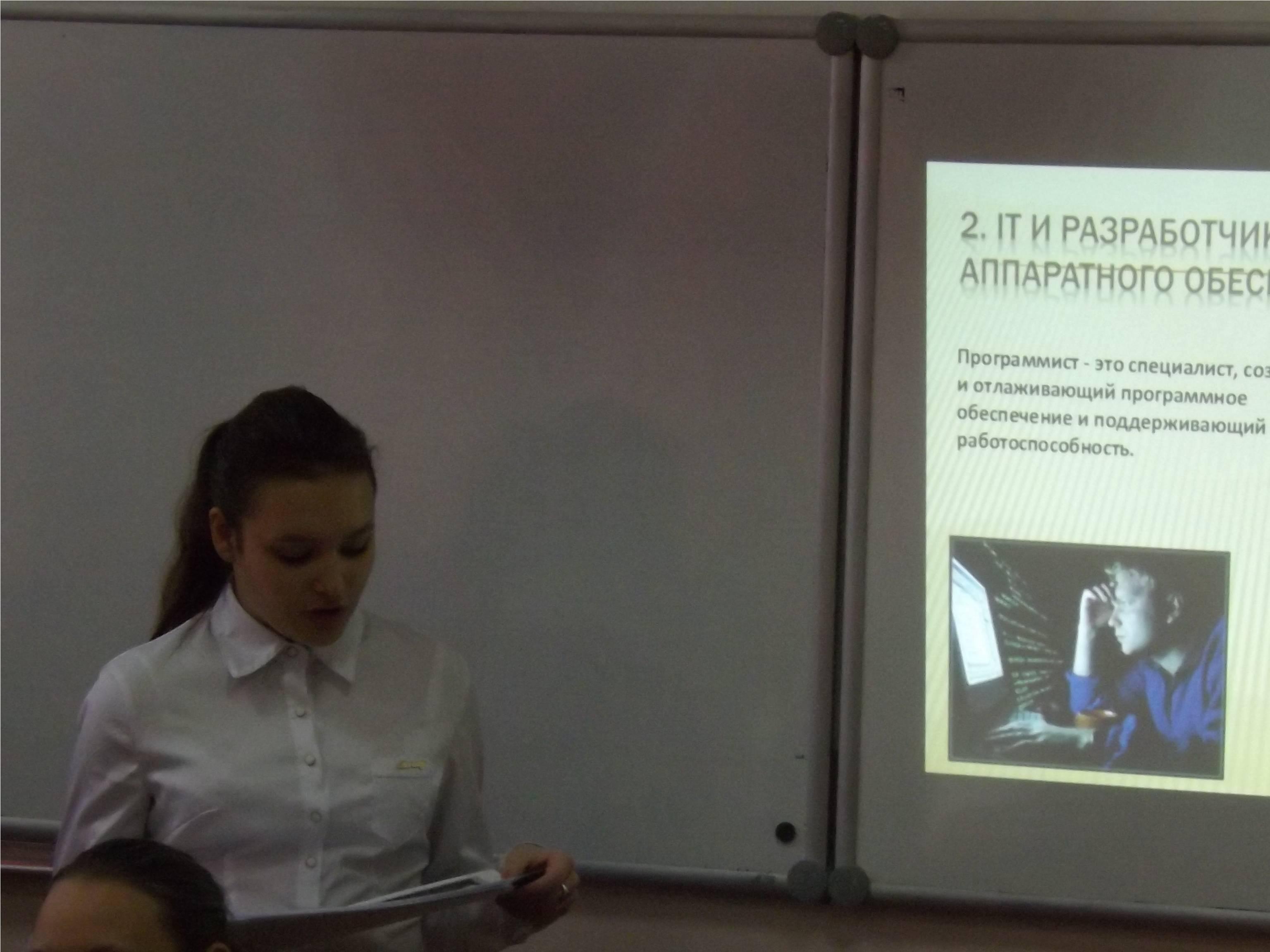 презентация промышленный подъем 90-х гг xix века
